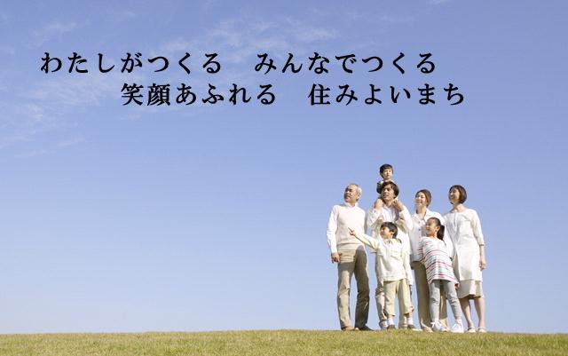 富岡市社会福祉協議会